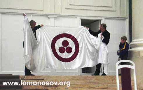 Исследовательский фонд Рерихов изготовил два варианта Знамени Мира для выставки. Подошел второй