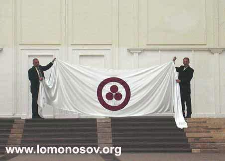 Вячеслав Чачин и Андрей Соболев поднимают Знамя выставки