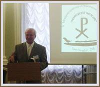 Тодор Ялъмов на конференции в Санкт-Петербурге. Осень 2005