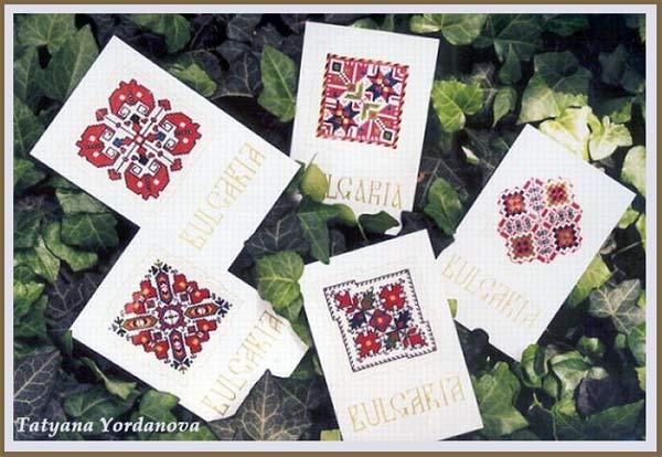 Болгарская ЕЛБЕТИЦА - национальный орнамент и символ мировой гармонии