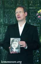 Президент Исследовательского Фонда Рерихов А. П. Соболев