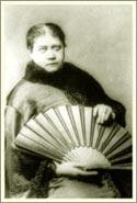 Е. П. Блаватская. Лондон, 1884 (между мартом и октябрем)