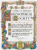 Плакат Три основы Теософического общества (фрагмент)