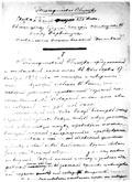 Рукопись Е. П. Блаватской Теософическое общество — сказка-быль XIX столетия, лист 1