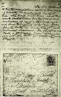 Письмо Махатмы Кут Хуми от 1900 года