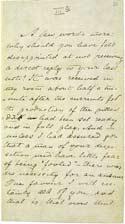 Листок письма Махатмы К. Х. 20 октября 1880. Оригинал 10,3х18,7 см. Лондон, Общество Психических Исследований