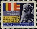 Марка, посвященная Олькотту. Шри Ланка (Цейлон), 1980 (архив П. Крылова)