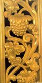 Фрагмент резьбы царских врат