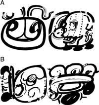 Иероглиф, означающий  А.