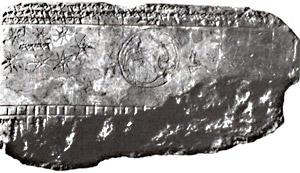 Луна и Плеяды. Фрагмент изображения звездного неба на глиняной табличке из Вавилона
