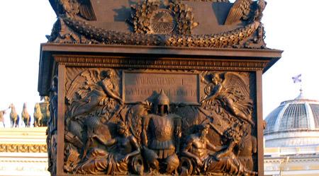 Всевидящее Око» украшает бронзовый барельеф на пьедестале Александровской колонны в С-Петербурге