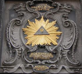 Всевидящее Око  Ахенского собора