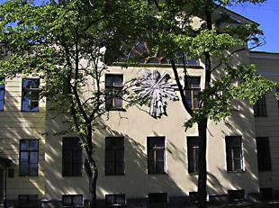 Горный Институт в Санкт-Петербурге