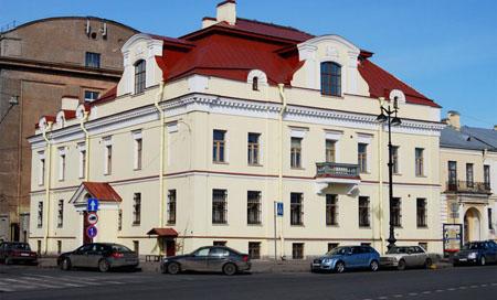 Здание Музея-института семьи Рерихов в Санкт-Петербурге.