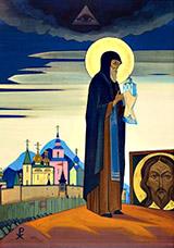 Н. К. Рерих. Святой Сергий Радонежский.1932