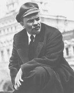 В. И. Ленин.
