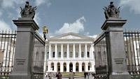 Государственный Русский музей Санкт-Петеребург