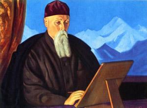 С. Н. Рерих. Портрет Н. К. Рериха. 1938