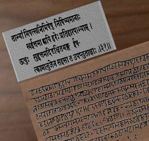 Сравните шрифт Велесовой книги и санскрита - в обоих случаях буквы пишутся под чертой…
