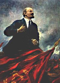 Портрет В.И. Ленина.  А. Герасимов. В.И. Ленин на трибуне.
