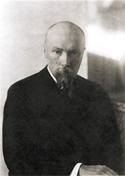 Николай Константинович Рерих  1915-1918гг.