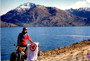 Павел Конюхов Знамя Мира в Новой Зеландии1997г.