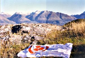 Павел Конюхов  Знамя Мира в Тасмании1997г.