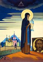 Н.К. Рерих. Святой Сергий Радонежский. 1932.