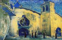 Николай Рерих. И несем свет. 1922
