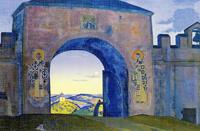 Николай Рерих. И открываем. 1922
