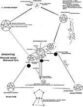 Масштабный чертеж совместимости  Санкт-Петербурга и созвездия ОРИОН [нажмите для увеличения]