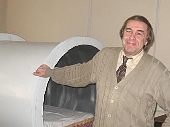 А. В. Трофимов