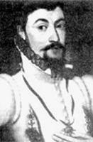 Эдуард де Вер,  17-ый граф Оксфорд