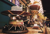 Спускаемый аппарат автоматической межпланетной станции «Венера-13». ФОТО: ИТАР-ТАСС