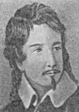 Джулио Чезаре Ванини