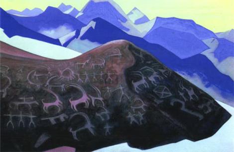 Картина Н.К.Рериха «Скалы-Лахула» (Знаки-Гесэра) 1935 г.