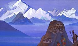 Картина Н.К.Рериха «Оплот Духа»