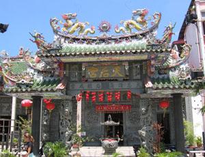 Храм Дракона (Пенанг, Малайзия)