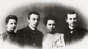 С.А. Сатина, С.В. и  Н.А. Рахманиновы, В.А. Сатин