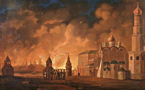 Пожар в Москве 15-18 сентбяря 1812 года после взятия города Наполеоном