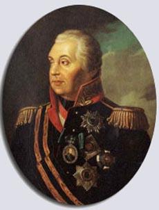 Михаил Илларионович Кутузов (Голенищев-Кутузов)