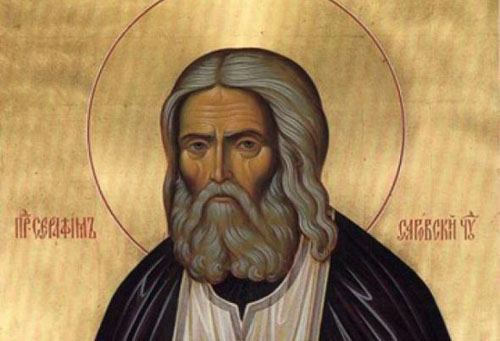 Святой Преподобный Серафим Саровский