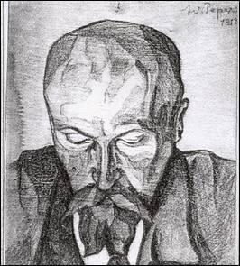 Юрий Рерих. Портрет отца. 1918
