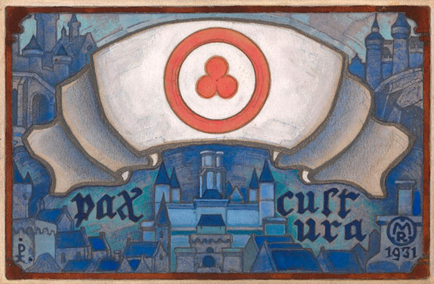 Знамя Мира [Пакт Культуры] Вариант для открытки. 1931