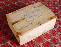 Почтовый ящик в котором Рерихам  был прислан Камень