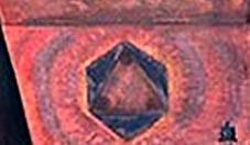 Он в форме многогранника изображён в правом нижнем углу на картине С.Н. Рериха «Священный Ларец».