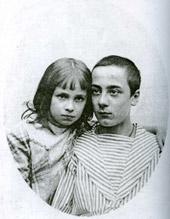 Е.И. Шапошникова и С.С. Митусов