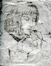 Б.Н.Рыжов. Портрет Л.С.Митусовой. Превая половина 1920-х. Бумага, карандаш.