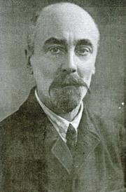 Степан Степанович Митусов. Ленинград,1929.