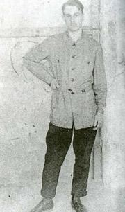 Борис Алексеевич Смирнов- Русецкий. Москва, ВХУТЕИН. 1927.